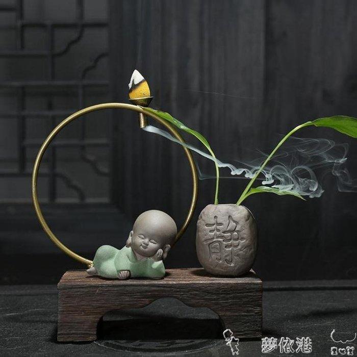 香爐中式禪意陶瓷創意倒流沉香檀香香薰爐家用玄關風化木茶道擺件