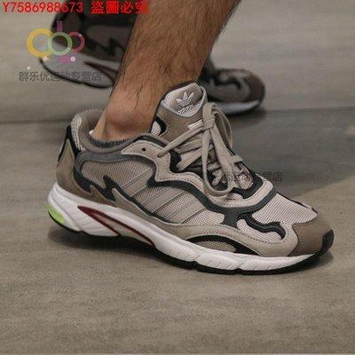 專櫃代購ADIDAS愛迪達Temper Run男女復古輕便耐磨防滑休閑老爹鞋G27920