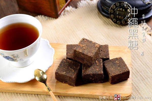 (單顆)黑糖磚塊飲 老薑黑糖/玫瑰黑糖/紅棗桂園  黑糖沖泡飲 [TW003551]健康本味(促銷至7/31止)