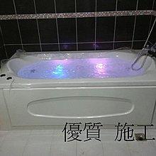 優質精品衛浴 (固定式浴缸特殊乾式工法,施打防霉膠) RF-189 纯手工獨立按摩缸施工完成圖1份