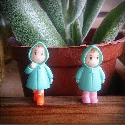 MR.PAPA (現貨)【M-8007-B069】 園藝組盆小物~超萌雨衣小梅~二款