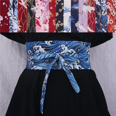 腰封 日式和風和服漢服綁帶女中國風復古風文藝外搭裝飾腰帶寬手工 - 全館免運