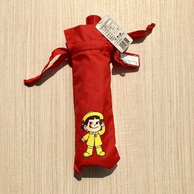 全新牛奶妹可愛紅傘