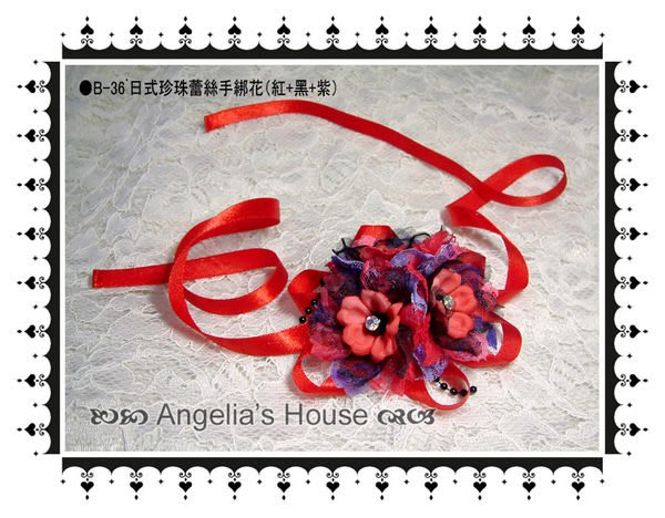 *Angelia*-【新娘飾品】B-36.日式珍珠蕾絲手綁花.項鍊.頭飾(單朵)可混搭配色