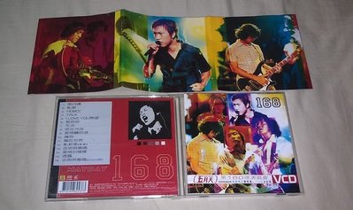【李歐的音樂】cd片幾乎全新滾石唱片1999年 五月天第168場演唱會 VCD 下標=結標