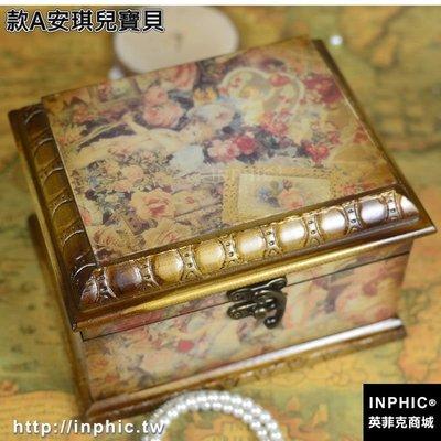 INPHIC-復古宮廷木盒首飾盒高檔烤漆公主木質收納盒小木盒子拍攝道具-款A安琪兒寶貝_S2787C