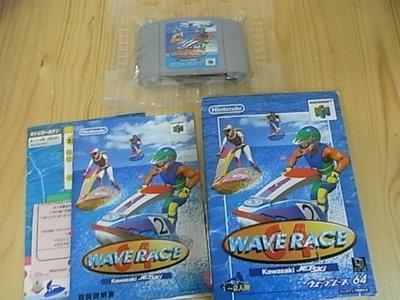 【小蕙館】N64日版卡帶 ~ WAVE RACE 水上摩托車 (盒裝)