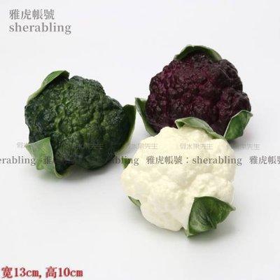 (MOLD-A_223)高仿真蔬菜假水果食品模型 酒店飯店仿真菜花 西蘭花 花椰菜花菜