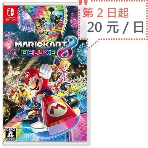 【遊戲出租】Nintendo Switch_瑪利歐賽車8 豪華版 日文版 (有中文字幕)【U0024】