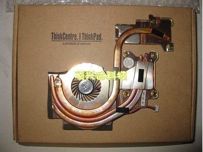 【nbpro小黑專賣店】筆電維修,全新 IBM ThinkPad T400 T500 風扇 散熱風扇 只要1500