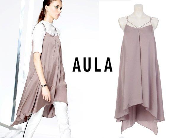 SHINY SPO 獨家代理日本品牌AULA高級日本製緞絲質交叉細肩帶設計不規則下擺短版洋裝