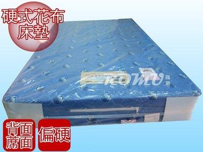 【DH】商品編號R009商品名稱☆台灣出品☆花布3.5尺硬式健康護背拉鍊式彈簧床墊-標準單人。台灣製。備有現貨可參觀