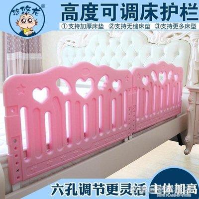 悠悠龍 床護欄寶寶床欄嬰兒床圍欄1.8米2米大床邊護攔兒童床擋板