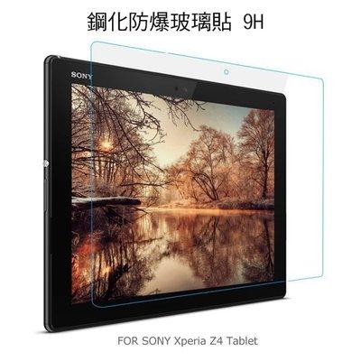 *PHONE寶*SONY Xperia Z4 Tablet 防爆鋼化玻璃貼 9H硬度 弧邊導角