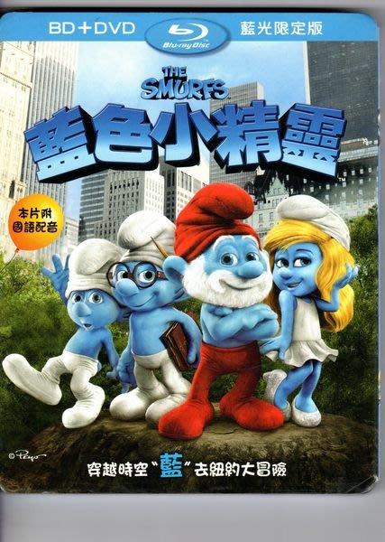 *老闆跑路*藍色小精靈 BD二手片BD限定版一片裝無DVD片,下標即賣