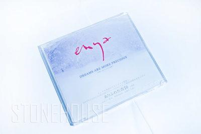 Enya 恩雅 / Dreams Are More Precious 夢更珍貴 珍貴日版電台宣傳單曲 全新未拆封 包郵