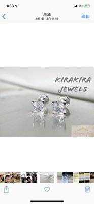 925純銀公主方鋯石耳釘  (5mm) Princess Cut Cubic Zirconia Stud Earrings in Silver 925(5mm)