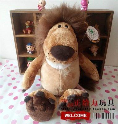 公仔 玩偶 禮物抱枕ins網紅毛絨玩具女生可愛丑萌叢林獅子公仔娃娃生日禮物禮品玩偶
