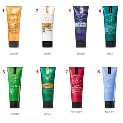 ※美國代購-潔潔小屋※BBW Bath & Body Works 保濕精油身體乳霜--226ml