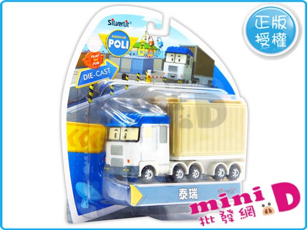 POLI(泰瑞)合金車 正版授權 合金車 波力 泰瑞 兒童 禮物 玩具批發【miniD】 [7029479020]