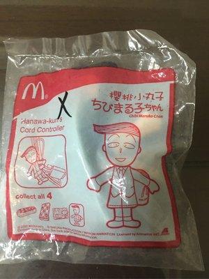 麥當勞2008 櫻桃小丸子 花輪線圈收納帶值購價60元