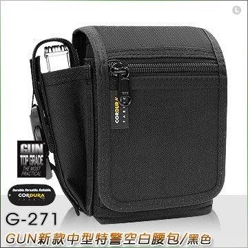 【ARMYGO】GUN 新款中型特警空白腰包 #G-271