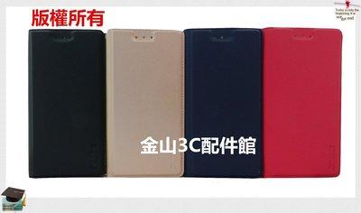金山3C配件館 宏達電 Htc 10 Evo 5.5吋 皮套 保護套 手機套 隱藏磁扣款