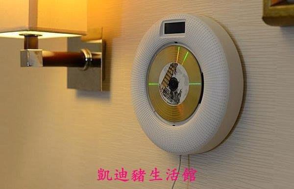 【凱迪豬生活館】壁掛CD機第九代 音響 播放器 CD胎教機 裝飾音箱 留聲機 超值KTZ-200927