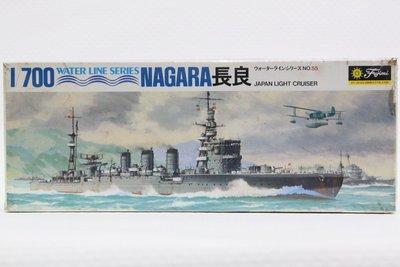 【統一模型玩具店】FUJIMI《日本輕巡洋艦 - 長良 NAGARA》1:700 # C055