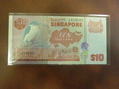 新加坡(Singapore), 1976年, 10 Dollars, UNC