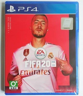 窩美 PS4遊戲 FIFA20 足球 FIFA2020 EA SPORTS 中文