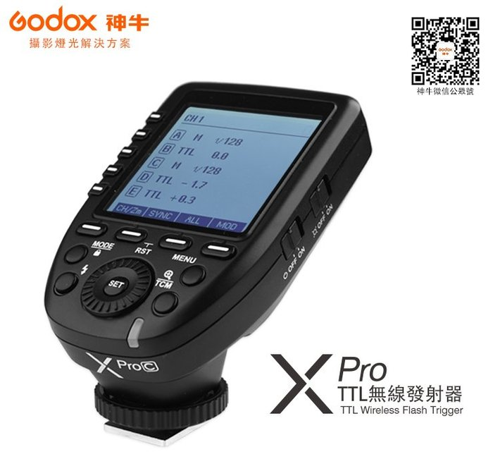 呈現攝影-Godox神牛 Xpro-S SONY版 TTL無線發射器 引閃器 2.4G 5組 AD600 580