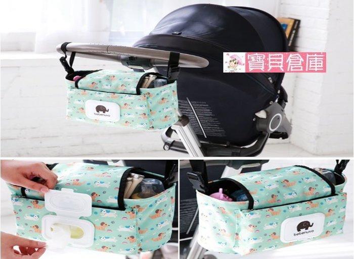 寶貝倉庫~韓款~嬰兒帶蓋推車掛袋~ 嬰兒車大容量媽咪袋包~收納袋~置物掛包~8款可選