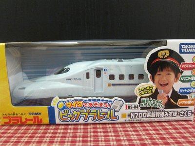 Plarail聲光廣播火車─N700新幹線瑞穗櫻花號(TP43573)