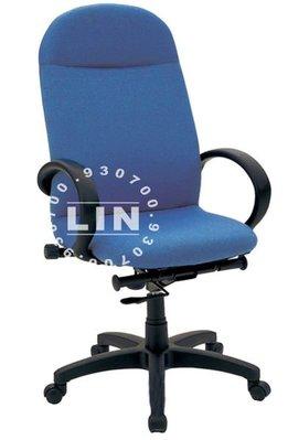 【品特優家具倉儲】R272-09辦公椅新人體工學辦公椅