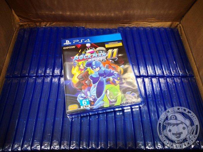 全新 PS4 原版遊戲片, ROCKMAN 洛克人11:命運的齒輪 中文版