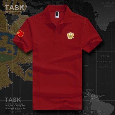 TASK 黑山Montenegro陸軍翻領半袖POLO衫男女國家保衛部隊短袖t恤