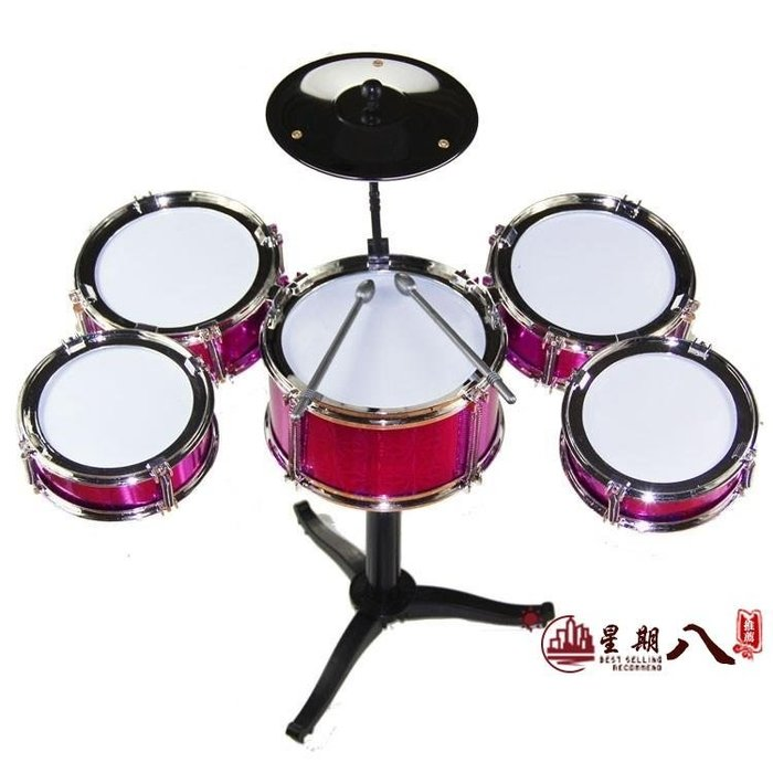 架子鼓 寶寶架子鼓玩具超大號兒童--歲小孩初學者樂器敲打鼓男孩 。 〖新生活〗