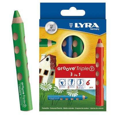 ☆【德國LYRA】GROOVE(3合1)胖胖三角洞洞筆(6色--免運