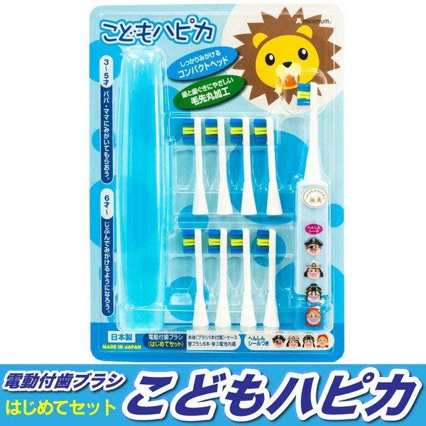 牙齒寶寶 日本costco限定版 阿卡將 Akachan 電動牙刷組(顏色:藍&粉)