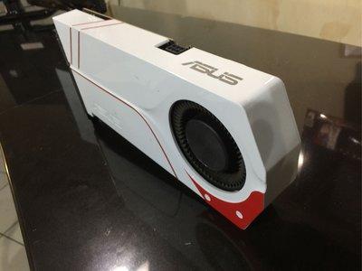 加班貓 華碩gtx 1060 3g 渦輪扇 turbo版 吃雞 原廠保TURBO-GTX1060-3G-WHITE