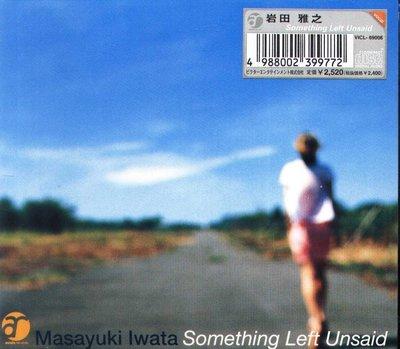 K - 岩田雅之 - Something Left Unsaid - 日版 CD - NEW