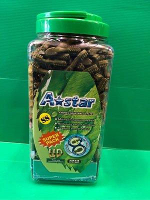 ✪毛小孩寵物店n✪ A-star Bones多效雙頭360度潔牙骨《SS 號1桶賣場》狼牙棒 犬用綠色潔牙骨2000克/ 桶 新北市