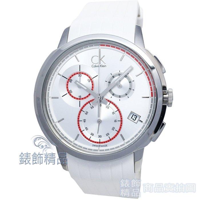 【錶飾精品】CK手錶 K1V27938 銀白面紅圈運動 三眼碼錶日期白膠帶 全新原廠正品