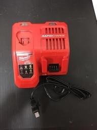 【屏東工具王】米沃奇 全新原廠 快充 M12-18C 12V / 18V兩用鋰電 充電器 電池充電器 另售米沃奇電池