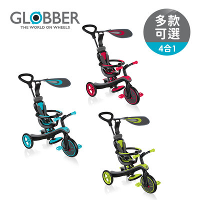 Globber 哥輪步 TRIKE 4合1多功能3輪推車 - 多款可選