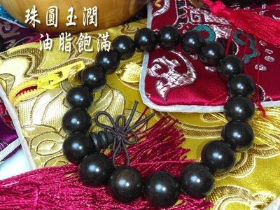 超划算 〈10mmX19顆黑檀手珠〉贈錦袋 沈水級佛珠 木製唸珠 紫光檀念珠 手串 避邪/平安/護身/保證真品