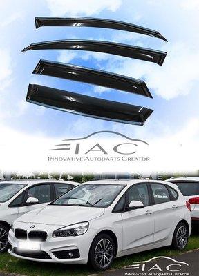 BMW 2 Series Active Tourer 15-18 台製高級鍍鉻晴雨窗 【IAC車業】