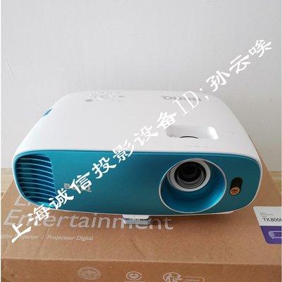 投影機Benq/明基W1120投影儀TK850 高清W2700+ RK9000 TK800M W1700M 4K