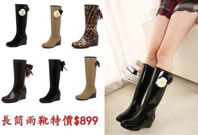 特價~現貨ViVi日本熱賣西部牛仔雨靴雨鞋 水鞋 防水增高中筒長筒靴
